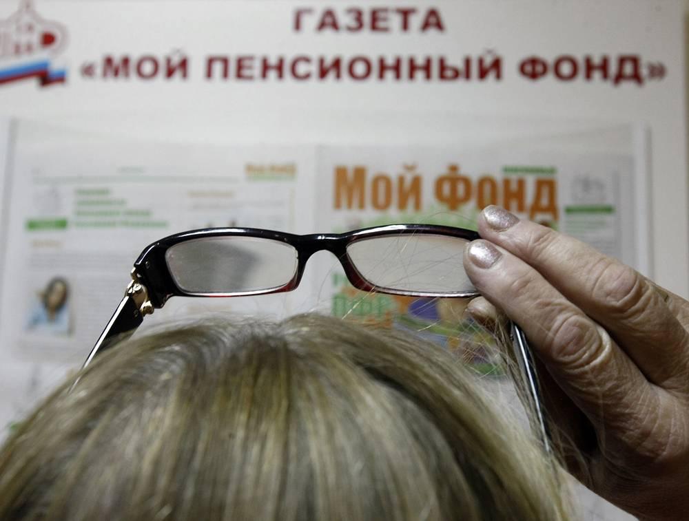 Пенсионная реформа: пенсия будет рассчитываться по балльной системе, коэффициенты для перевода баллов в рубли будут определяться ежегодно