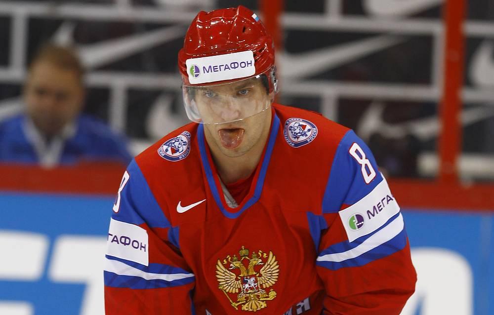 """Александр Овечкин (""""Вашингтон Кэпиталз"""", НХЛ)"""