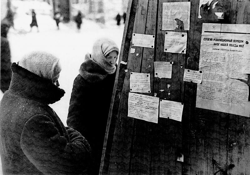 Жительницы Ленинграда читают частные объявления о продаже и обмене вещей на продукты.1942 г.