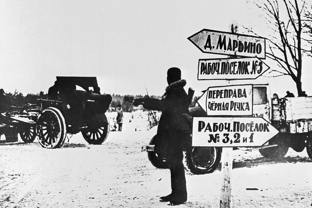 В районе прорыва блокады Ленинграда. 1943 г.