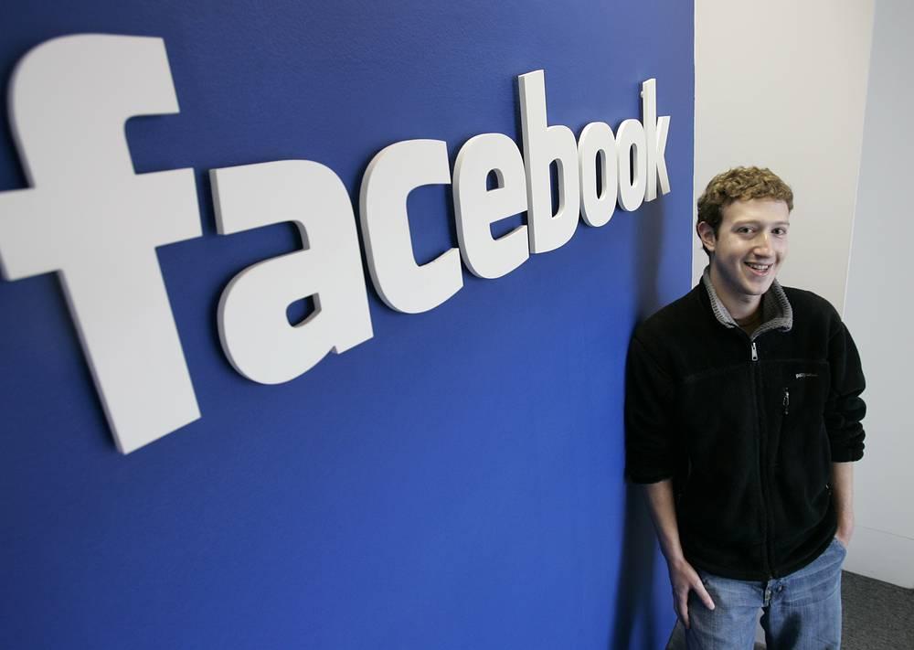 Марк Цукерберг основал Facebook в 2004 году