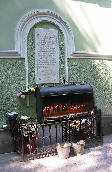 Часовня святой блаженной Ксении Петербургской на Смоленском православном кладбище