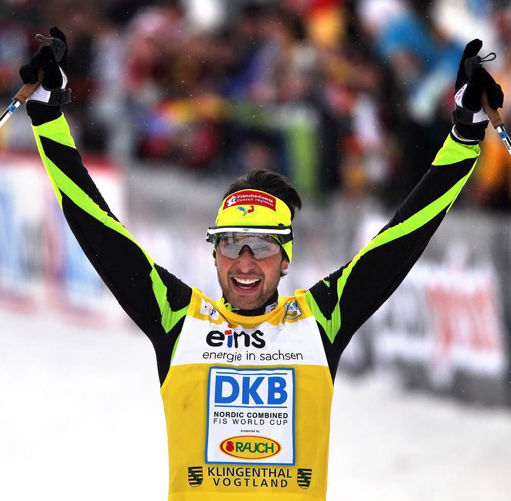 Двоеборец Джейсон Лами-Шаппюи - знаменосец олимпийской сборной Франции