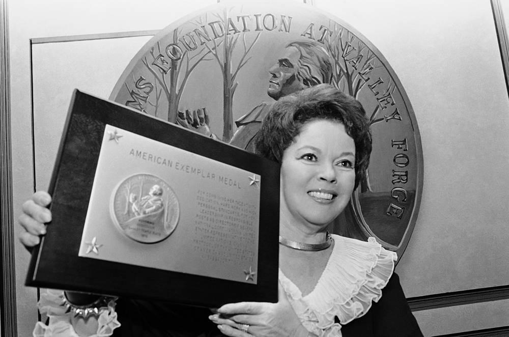 Награда за государственную службу и патриотизм. 1980 год