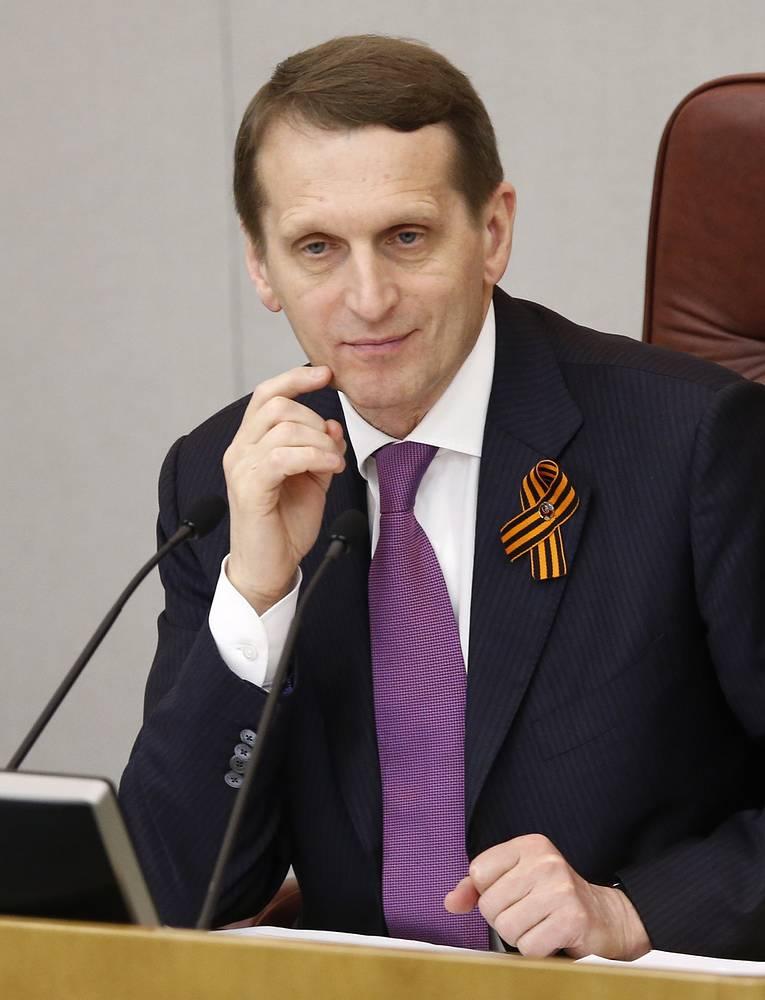 Спикер Госдумы Сергей Нарышкин. Санкции введены администрацией президента США и Евросоюзом