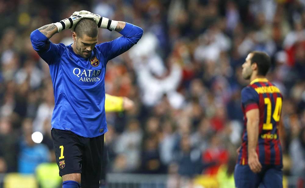 """Вратарь """"Барселоны"""" Виктор Вальдес после пропущенного мяча"""