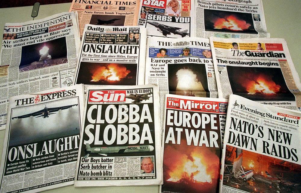 Британские газеты с первыми полосами о бомбардировках НАТО в Югославии, 25 марта 1999 г.