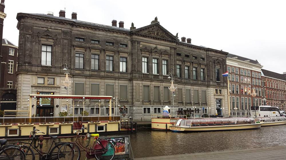 Музей Алларда Пирсона в Амстердаме