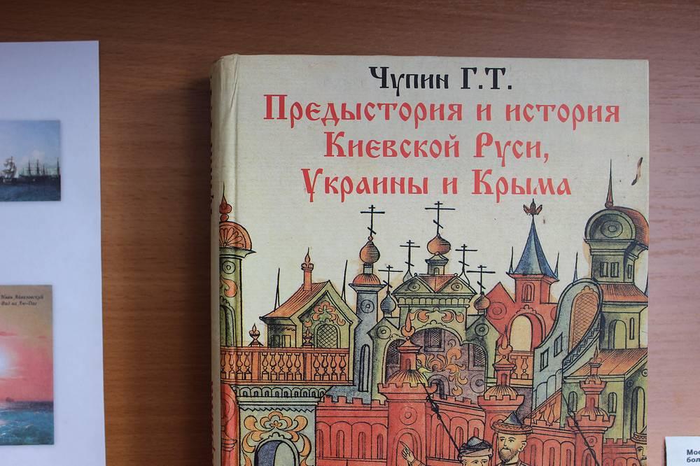 """Экспонаты выставки """"С возвращением, Крым!"""""""