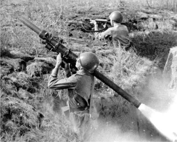 ПЗРК Стрела-2