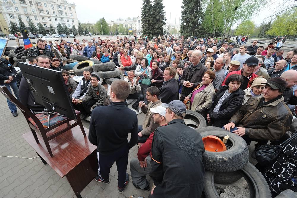 Митинг у здания городской администрации в Краматорске
