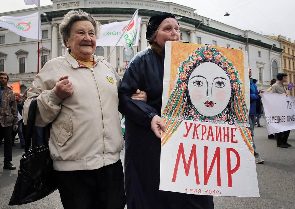 Участницы первомайской демонстрации на Невском проспекте
