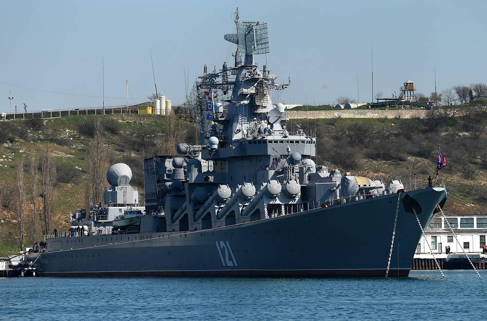 """Ракетный крейсер """"Москва"""""""