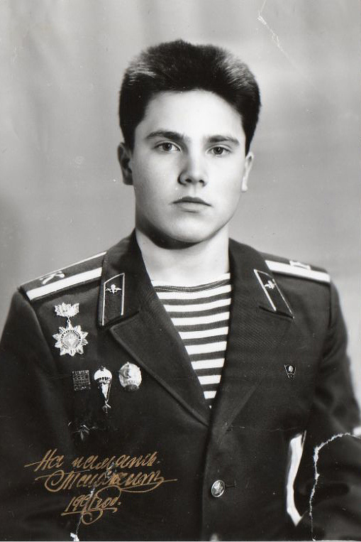 Курсант Талабаев, 1 курс РВВДКУ. 1991 год