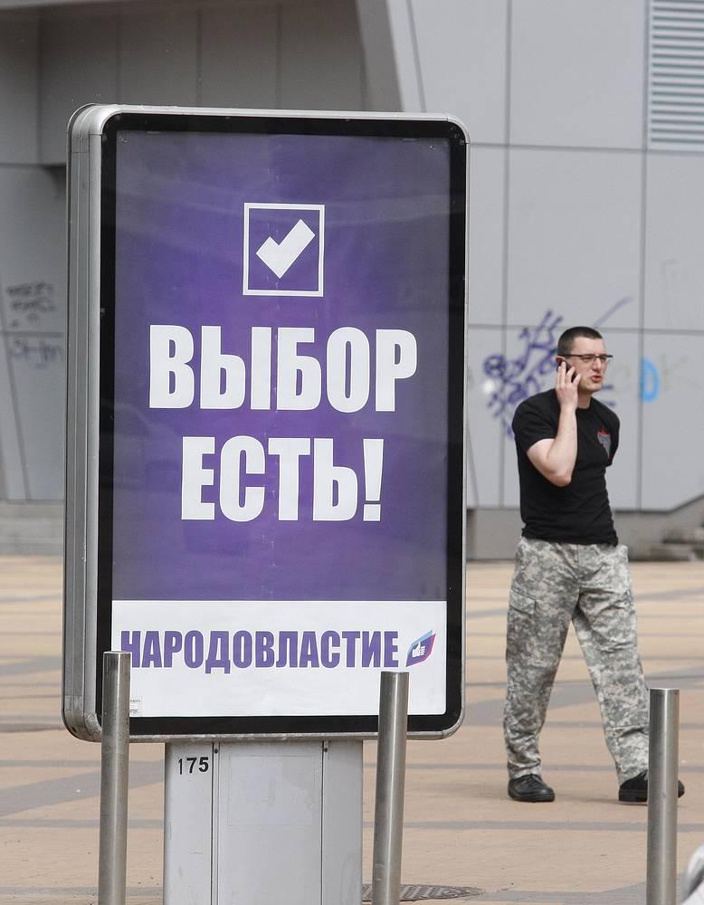 """Глава ЦИК Украины Михаил Охендовский пообещал, что назначенные на 25 мая внеочередные президентские выборы на Украине состоятся в любом случае. """"Несмотря на непростую ситуацию на востоке, волеизъявление граждан не сорвет ничто"""", - сказал он"""