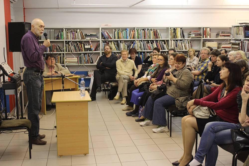 Встреча Леонида Юзефовича с читателями в Свердловской областной библиотеке им. Белинского