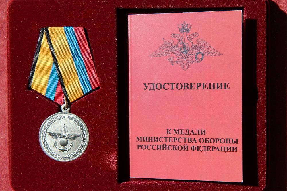 """Новая медаль """"За отличие в учениях"""""""
