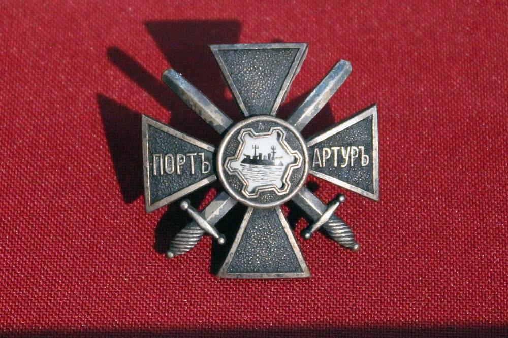 Крест защитников Порт-Артура (офицерский)
