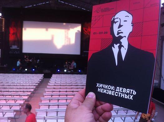 Фильмы демонстрируются в Институте Стрелка в открытом зале. Вход свободный