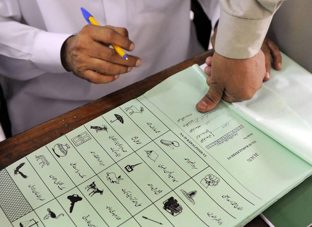 Парламентские выборы в Пакистане, 2013 год