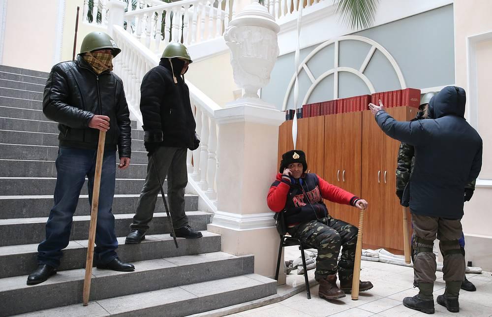 27 января 2014 года демонстранты захватили одно из зданий министерства юстиции на улице Городецкого. В тот же день президент Украины Виктор Янукович и оппозиция договорились об отмене законов от 16 января, ужесточающих наказание за организацию массовых беспорядков, блокирование и захват зданий