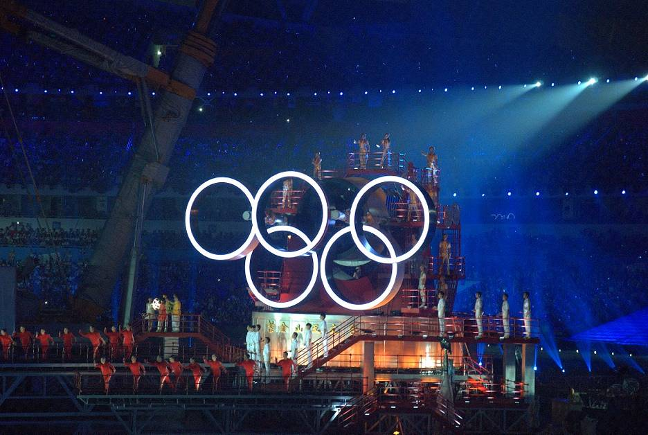 В Нанкине (Китай) открылись II летние Юношеские Олимпийские игры-2014. С 16 по 28 августа в состязаниях примут участие 3808 спортсменов в возрасте от 14 до 18 лет из 204 стран, которые будут соревноваться в 222 дисциплинах 30 видов спорта