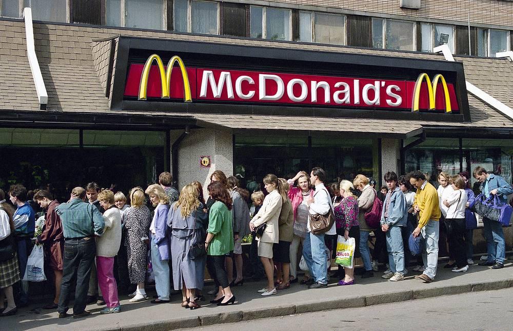 Очередь в 1994 году, Москва