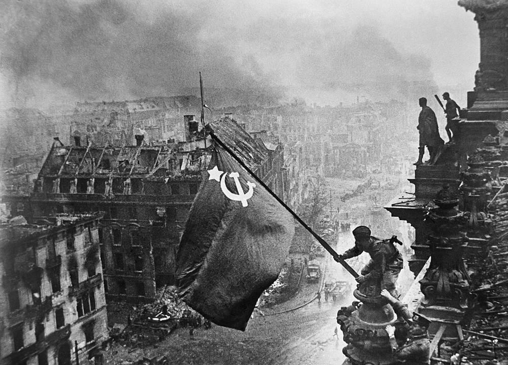 Знамя Победы над Берлином, 1945 год
