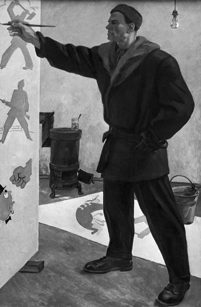 "Картина Александра Дейнеки ""В. В. Маяковский в РОСТА"""