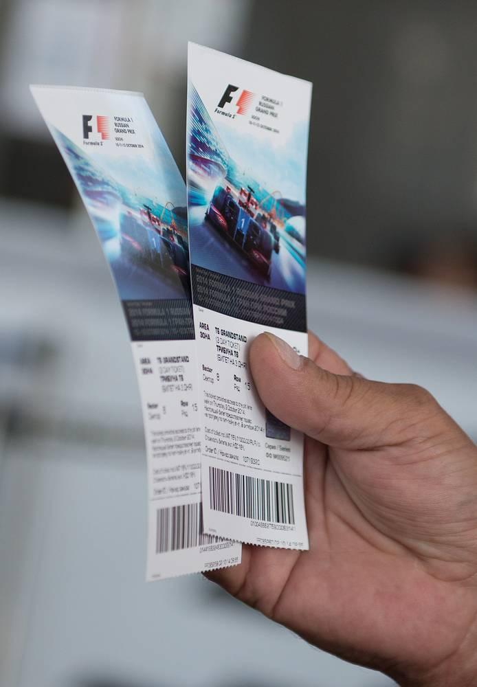 По словам организаторов, на Гран-при России продано 96-97% билетов