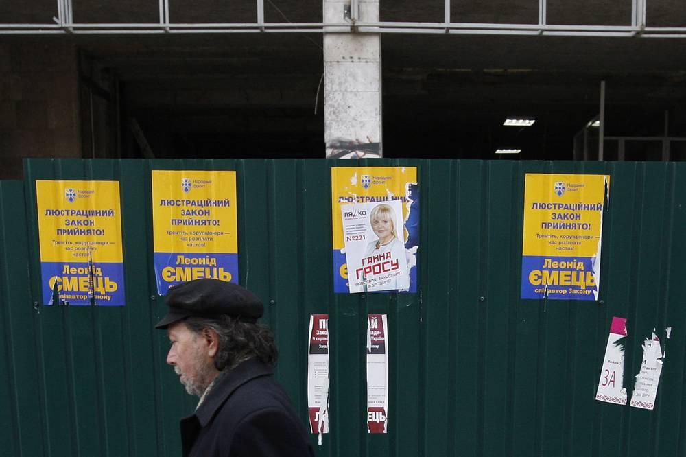 Бывшая у власти в годы правления Виктора Януковича Партия регионов приняла решение отказаться от участия в парламентских выборах. На фото: агитационные листовки перед выборами депутатов Верховной рады