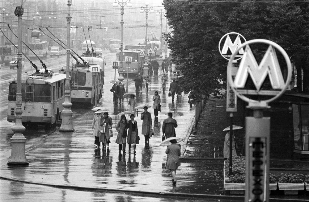 Невский проспект,1978 год
