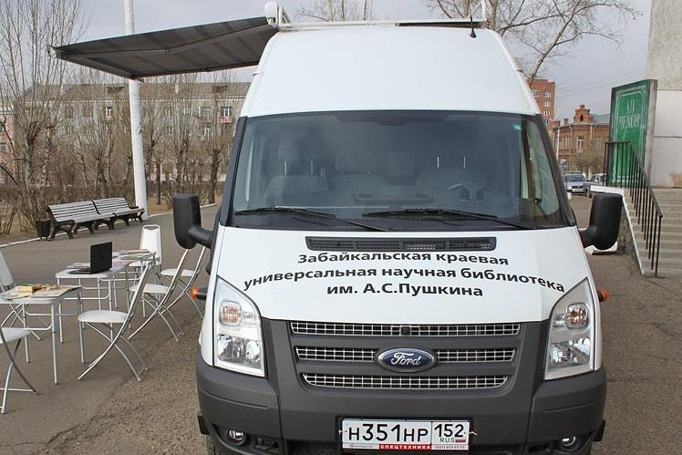 Стоимость мобильной библиотеки составила 4,9 миллиона рублей