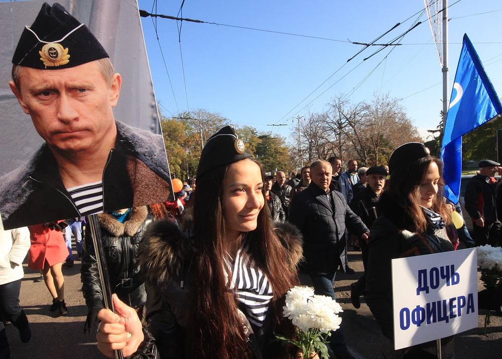 Шествие в День народного единства в Севастополе