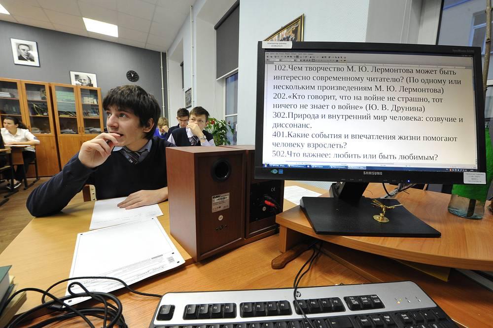 Темы разрабатывались Рособрнадзором по часовым поясам. На фото: ученики физико-математического лицея во время итогового сочинения, Санкт-Петербург