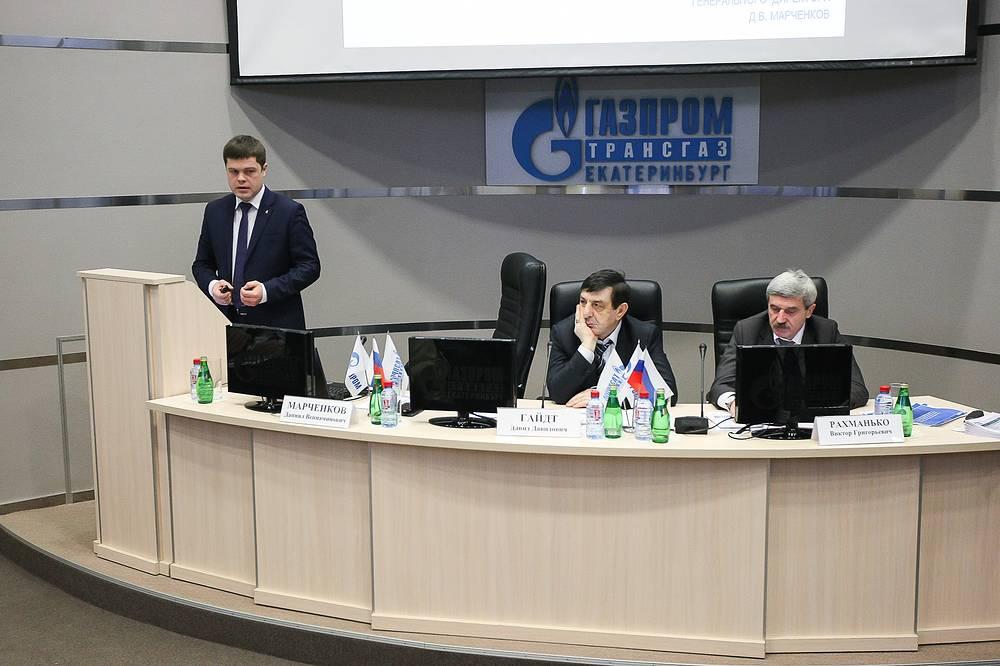 """Совещание ОАО """"Газпром"""" по газомоторному топливу в Екатеринбурге"""