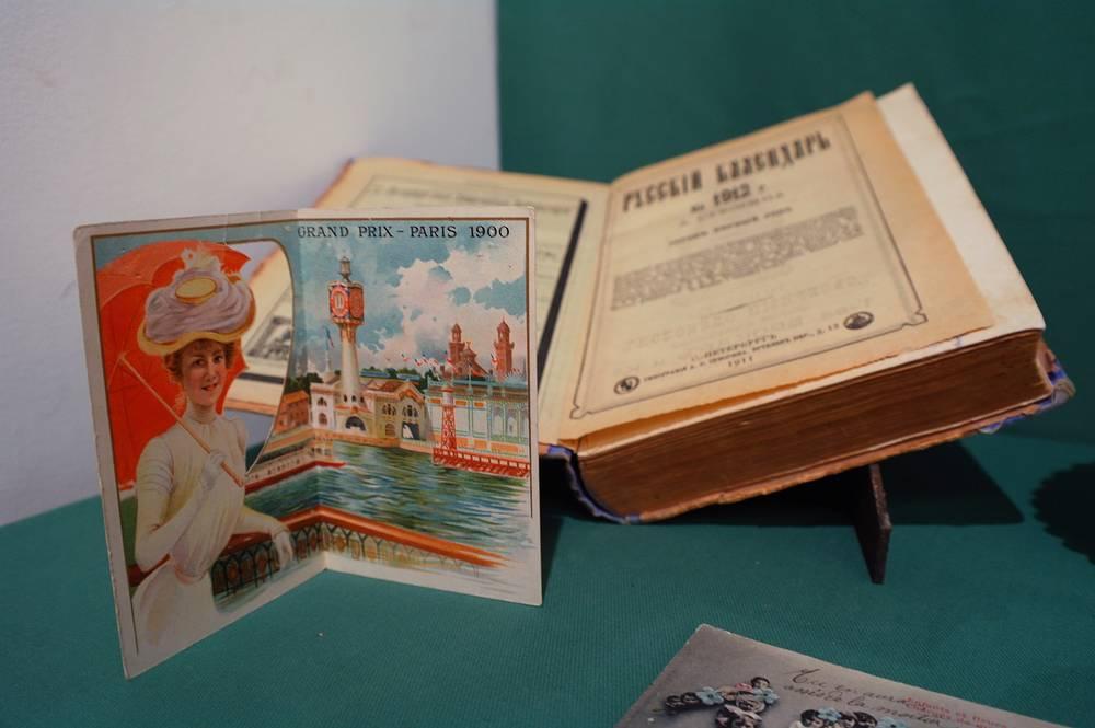 Редкие российские и зарубежные календари начала XX века