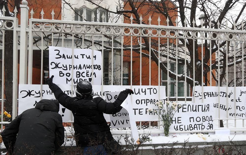 """Среди лозунгов участников акции: """"Хватит стрелять!"""", """"Не позволим убивать журналистов во всем мире!"""", """"Ничто не оправдывает теракт!"""""""