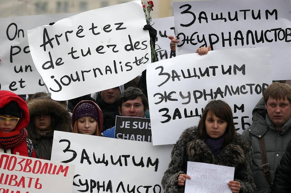 Акция была инициирована молодежными организациями и молодыми журналистами