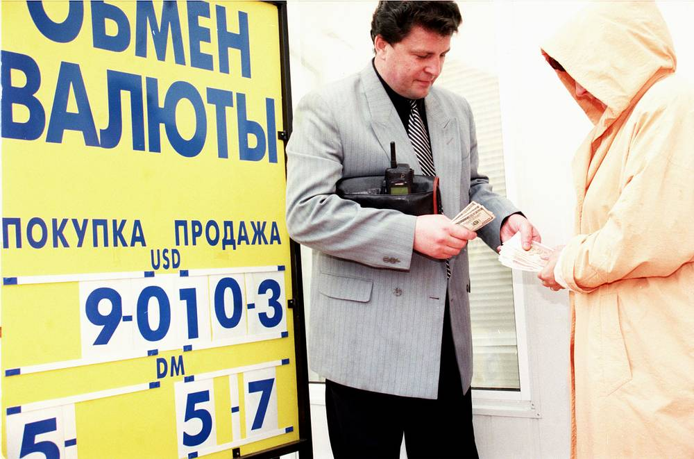 Одновременно правительство отказалось от удержания фиксированного курса рубля по отношению к доллару и объявило о переходе к плавающему курсу в рамках нового валютного коридора, границы которого были резко расширены. На фото: уличный меняла близ Киевского вокзала, Москва, 1998 год