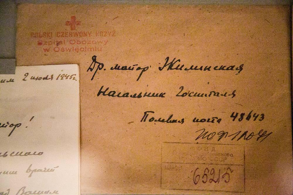 Письмо к М.А.Жилинской от Международного комитета  Красного Креста