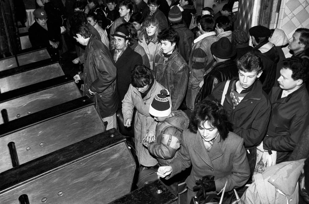 Московское метро, 1991 год