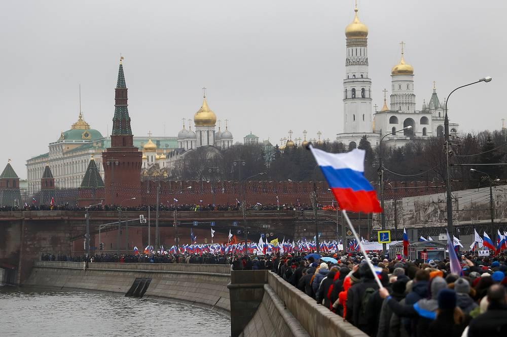 """Полиция не допустила на акцию группу националистов с """"имперскими"""" флагами"""