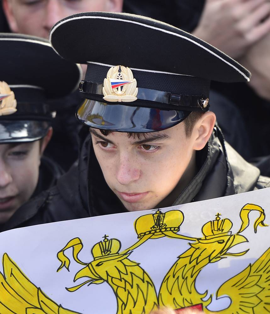 """Кадет на митинге """"Мы вместе!"""" во Владивостоке"""