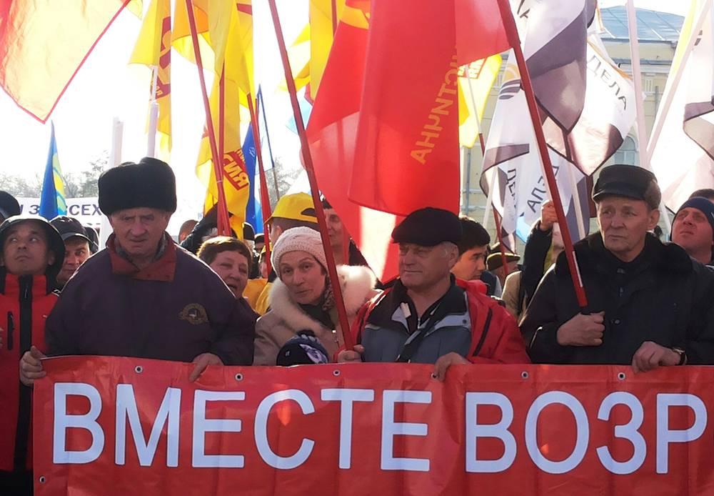 Акция, посвященная годовщине присоединения Крыма к России, в Оренбурге