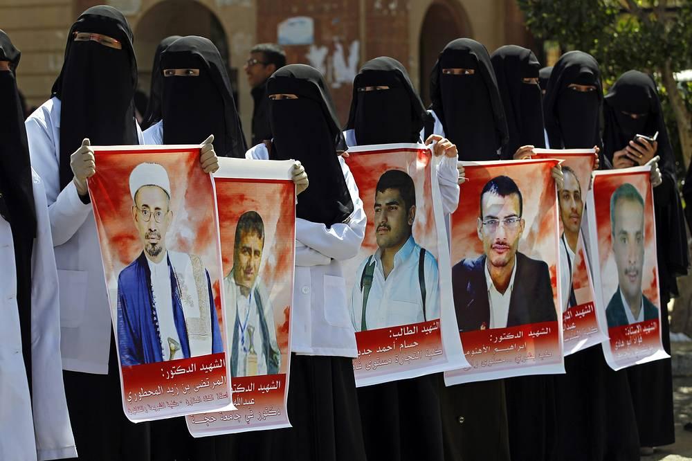 23 марта Совет Безопасности ООН осудил действия хоуситов и выступил в поддержку президента страны Абд Раббо Мансура Хади. На фото: акция против терроризма в Сане, Йемен