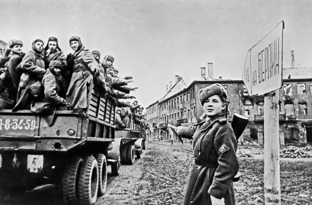 Советские войска двигаются на Берлин, 1945 год