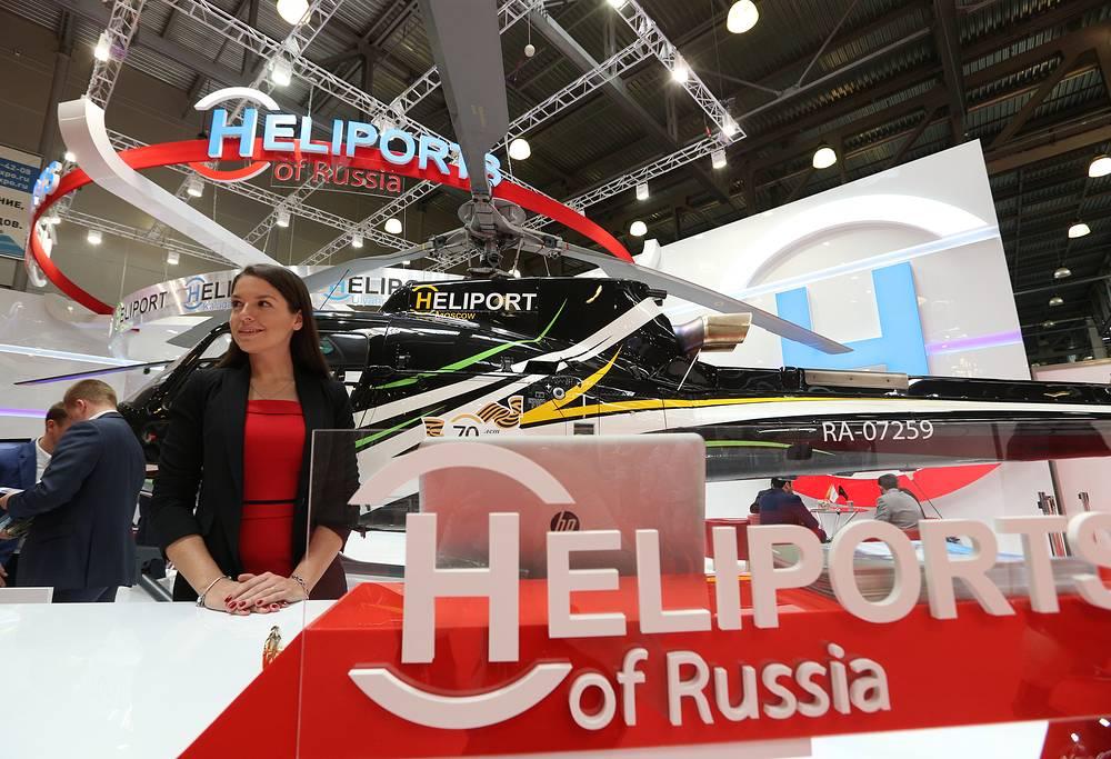 Открытие международной выставки HeliRussia - 2015