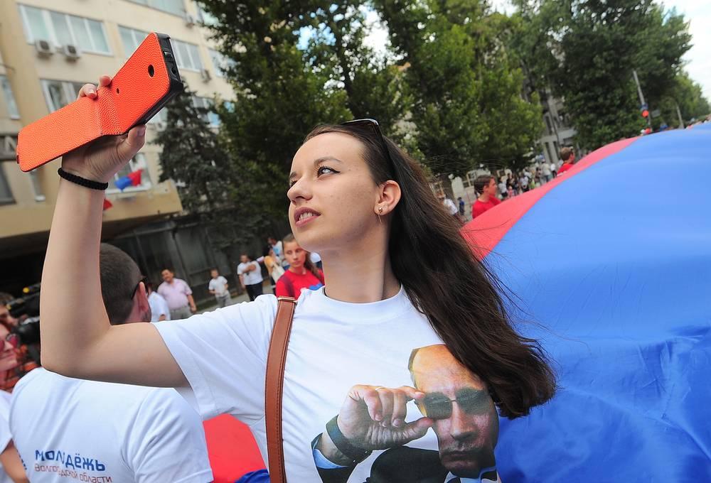 """Участники акции """"Под флагом России"""" в Волгограде"""