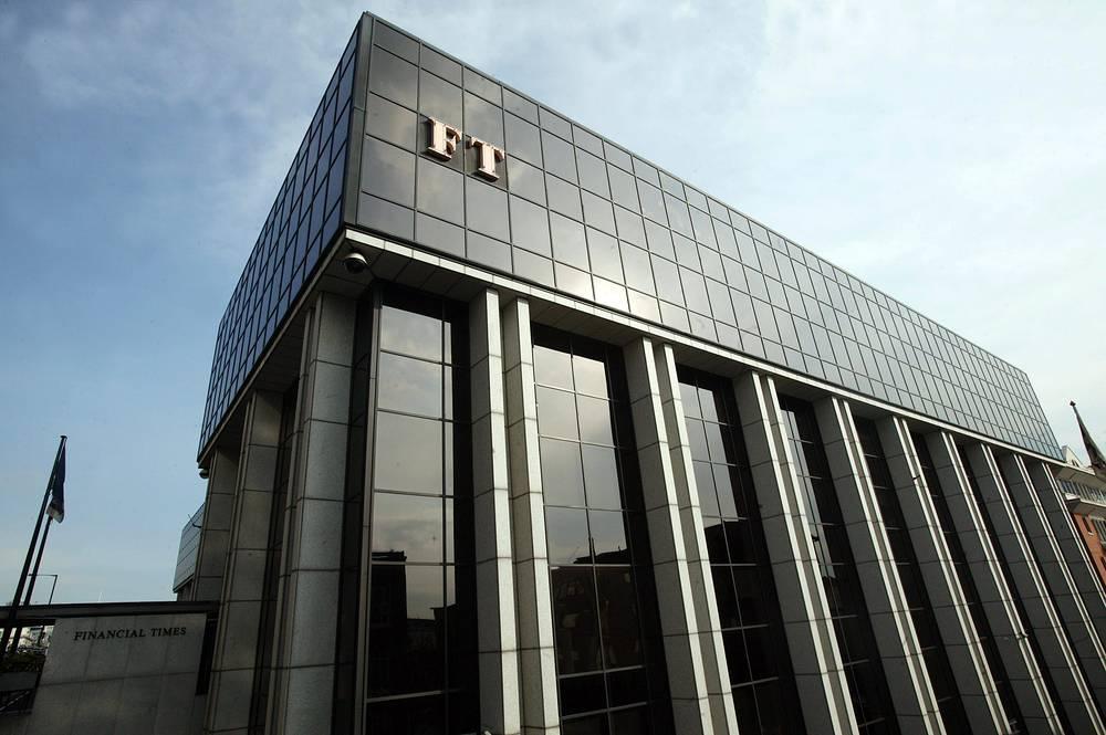 23 июля британский мультинациональный медиахолдинг Pearson заявил о продаже Financial Times японской медиа группе Nikkei за $1,3 млрд (844 млн фунтов стерлингов)